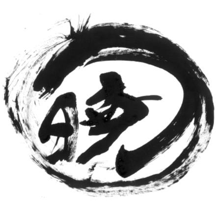 株式会社 暁建設